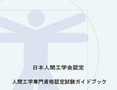 ガイドブック(image)