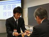 東海支部若手研究奨励賞 受賞者一覧(2012~)(image)