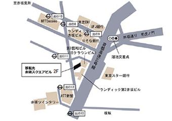 人間工学会事務所周辺地図