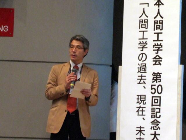 第50回記念大会 赤松幹之大会長
