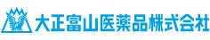大正富山医薬品株式会社